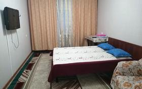 1-комнатная квартира, 38 м², 3/5 этаж посуточно, 4 микрорайон 26 дом за 6 000 〒 в Капчагае
