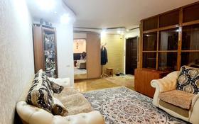 3-комнатная квартира, 69.5 м², 4/9 этаж, Бородина 107 за 21.5 млн 〒 в Костанае