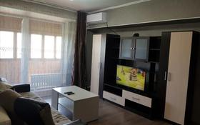3-комнатная квартира, 66 м², 8/9 этаж помесячно, Кунаева 58 за 200 000 〒 в Алматы