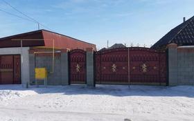 7-комнатный дом, 240 м², 6 сот., Садыкова 55 — Алимжанова и кактусов за 14 млн 〒 в Талдыкоргане
