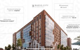 2-комнатная квартира, 76.4 м², 5/9 этаж, ТУРАН 57 за 29 млн 〒 в Нур-Султане (Астана), Есиль р-н