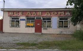 Магазин площадью 110 м², Абая 350 а за 50 000 〒 в Таразе