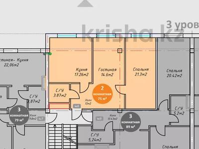 2-комнатная квартира, 75 м², 3/3 этаж, мкр Ерменсай, Жулдыз 1940 за ~ 28.9 млн 〒 в Алматы, Бостандыкский р-н — фото 7