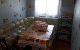 4-комнатный дом, 64.6 м², 6 сот., Чернышевского 37/2 — Кайнар за 7.5 млн 〒 в Кокшетау