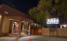действующий ресторан за 195 млн 〒 в Таразе