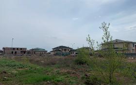 Участок 36 соток, Райымбек батыр за 165 млн 〒 в Нур-Султане (Астана), Алматы р-н