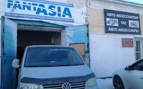 Здание, площадью 1287.3 м², Аль-Фараби 111 за ~ 55.8 млн 〒 в Костанае