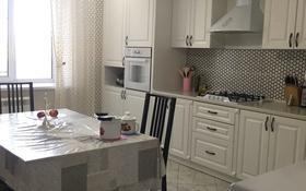 3-комнатная квартира, 110.5 м², 5/9 этаж, Пр. Алии Молдагуловой 57 Г за 31 млн 〒 в Актобе