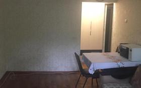 1-комнатная квартира, 16 м², 2/5 этаж, Тимирязева — Жарокова за 7.7 млн 〒 в Алматы, Бостандыкский р-н