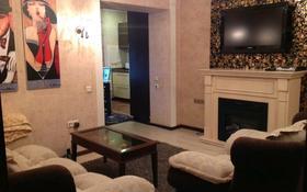 2-комнатная квартира, 62 м², 10/15 этаж, Аль-Фараби за 38.5 млн 〒 в Алматы, Бостандыкский р-н