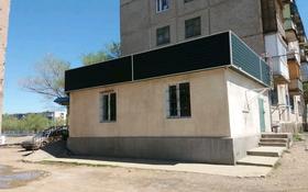 Магазин площадью 142 м², Гарышкерлер 54 за 28 млн 〒 в Жезказгане