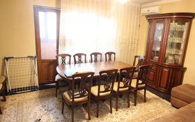 3-комнатная квартира, 75 м², 10/12 этаж, мкр Аксай-1, Мкр Аксай-1 — Толе Би за 31 млн 〒 в Алматы, Ауэзовский р-н