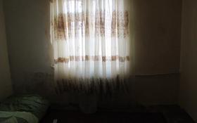 5-комнатная квартира, 104 м², 5/5 этаж, Привокзальный-3 2 за ~ 16.4 млн 〒 в Атырау, Привокзальный-3