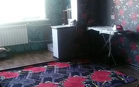 4-комнатная квартира, 80 м², 5/5 этаж, 8-й мкр за 15 млн 〒 в Таразе