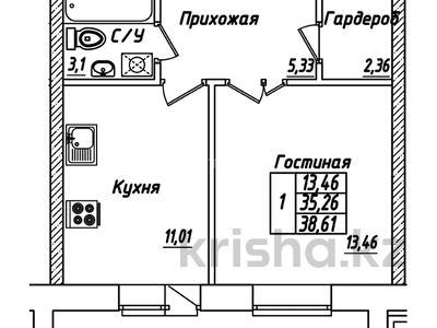 1-комнатная квартира, 38 м², 5/10 этаж, Айтматова 38 — Мухамедханова за 10.8 млн 〒 в Нур-Султане (Астана), Есиль р-н — фото 4