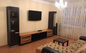 3-комнатная квартира, 98 м², 9 этаж помесячно, Керей и Жанибек хандар 22 за 200 000 〒 в Нур-Султане (Астана)