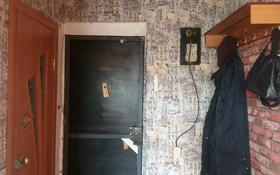 1-комнатная квартира, 13.1 м², 5/5 этаж, Катаева за 3.2 млн 〒 в Павлодаре