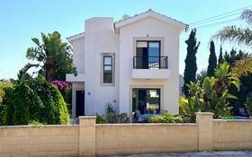 4-комнатный дом, 140 м², 5 сот., Гольф-курорт Secret Valley, Пафос за 166 млн 〒