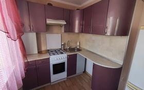 3-комнатная квартира, 63 м², 2/5 этаж, Наримановская 122 за 13.5 млн 〒 в Костанае