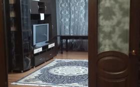 4-комнатная квартира, 132 м², 21/25 этаж посуточно, Шайкенова 112Б за 22 000 〒 в Актобе, мкр 11