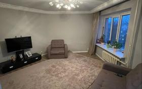 5-комнатная квартира, 138 м², 3/5 этаж, Толебаева 198 — Алдабергенова за 41.5 млн 〒 в Талдыкоргане