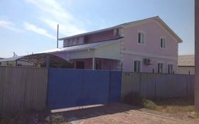 5-комнатный дом, 165.8 м², 9.7 сот., пгт Балыкши за 25 млн 〒 в Атырау, пгт Балыкши