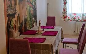 4-комнатная квартира, 108 м², 9/14 этаж, Сарайшык 5 за 43 млн 〒 в Нур-Султане (Астана)