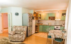4-комнатная квартира, 90 м², 10/10 этаж, 6 микрорайон 2 за 18.9 млн 〒 в Костанае
