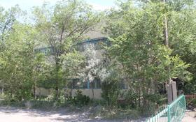 Нежилое помещение (лаборатория) за ~ 25 млн 〒 в Темиртау