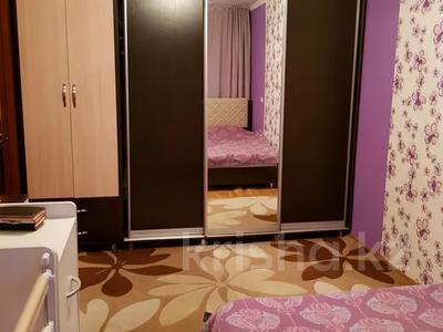2-комнатная квартира, 49.5 м², 3/9 этаж, Красина 8/1 за 13 млн 〒 в Усть-Каменогорске — фото 2