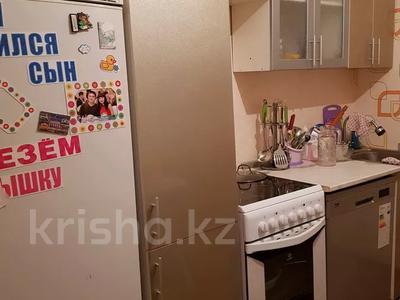 2-комнатная квартира, 49.5 м², 3/9 этаж, Красина 8/1 за 13 млн 〒 в Усть-Каменогорске — фото 5