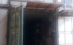 Контейнер площадью 40 м², Рыскулова-Петрова за 1.5 млн 〒 в Алматы, Алатауский р-н