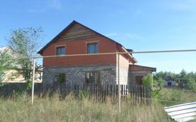 5-комнатный дом, 160 м², 10.3 сот., Ул.5 Костанайская 8 за 12 млн 〒