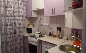 1-комнатная квартира, 32 м², 4/4 этаж посуточно, проспект Тауке хана 4 за 7 000 〒 в Шымкенте, Аль-Фарабийский р-н