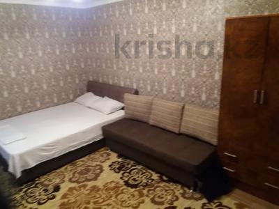 1-комнатная квартира, 32 м², 4/4 этаж посуточно, проспект Тауке хана 4 за 7 000 〒 в Шымкенте, Аль-Фарабийский р-н — фото 12