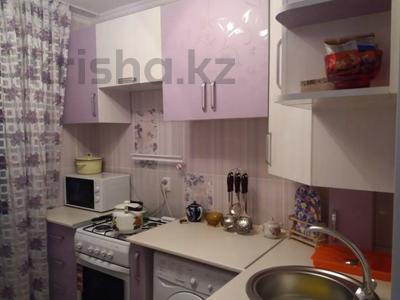 1-комнатная квартира, 32 м², 4/4 этаж посуточно, проспект Тауке хана 4 за 7 000 〒 в Шымкенте, Аль-Фарабийский р-н — фото 2