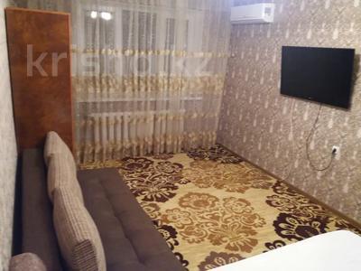 1-комнатная квартира, 32 м², 4/4 этаж посуточно, проспект Тауке хана 4 за 7 000 〒 в Шымкенте, Аль-Фарабийский р-н — фото 9