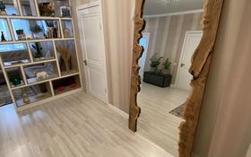 2-комнатная квартира, 52.4 м², 5/9 этаж, Бухар Жырау 34 за 27 млн 〒 в Нур-Султане (Астана), Есильский р-н