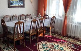 5-комнатная квартира, 97 м², 5/10 этаж, Камзина 163 — Ломова за 20.5 млн 〒 в Павлодаре