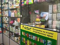 Действующий бизнес, Аптека