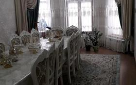 5-комнатный дом, 155 м², 8 сот., Мкр Северозапад 66 за 40 млн 〒 в Шымкенте