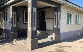 4-комнатный дом, 120 м², 7 сот., мкр Достык, Акжунис — Шариповой за 44 млн 〒 в Алматы, Ауэзовский р-н