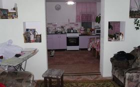 4-комнатный дом, 130 м², 6 сот., Коминтерна 46/1 — Курчатова за 11.5 млн 〒 в Усть-Каменогорске
