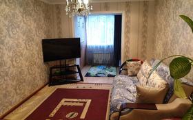2-комнатная квартира, 65 м², 3 этаж помесячно, Иляева за 120 000 〒 в Шымкенте