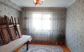 3-комнатная квартира, 67.2 м², 6/9 этаж, Асыл Арман за 24 млн 〒 в Алматинской обл.