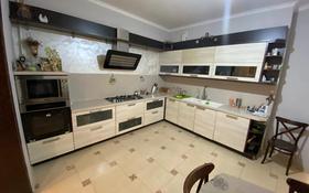 7-комнатная квартира, 247.5 м², 1/4 этаж, Керей-Жәнібек хандар 29 за 126 млн 〒 в Алматы, Медеуский р-н