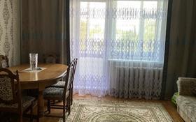 3-комнатная квартира, 68.9 м², 2/10 этаж, Кашаубаева 72 за 20 млн 〒 в Семее