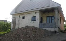 4-комнатный дом, 120 м², 6 сот., Набережная 12а за 9.7 млн 〒 в Казцик