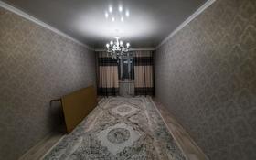 3-комнатная квартира, 72.8 м², 7/9 этаж, 8-й микрорайон 26 за 12.5 млн 〒 в Темиртау