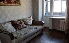 3-комнатная квартира, 62 м², 4/5 этаж, Шухова за 17.3 млн 〒 в Петропавловске